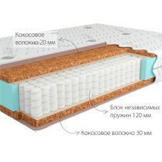 Матрас Kondor Solid 2 Mini 90*200