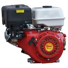 Бензиновый двигатель Skiper 190F