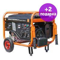 Бензиновый генератор Shtenli Pro S 4400