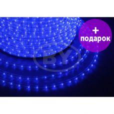 Дюралайт LED Neon-Night 30 LED/m синий /1М