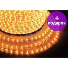 Дюралайт LED Neon-Night 36 LED/m желтый /1М
