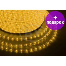 Дюралайт LED Neon-Night 36 LED/m свечение с динамикой желтый /1М