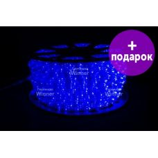 Дюралайт Winner Light синий /1М