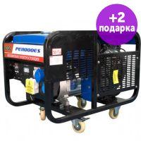 Генератор (электростанция) ECO PE 11000 ES