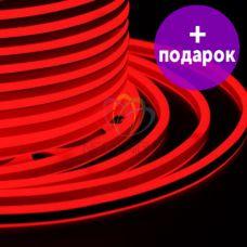 Гибкий неон двухсторонний Neon-Night красный /1М