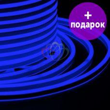 Гибкий неон двухсторонний Neon-Night синий /1М