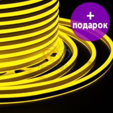 Гибкий неон двухсторонний Neon-Night желтый /1М