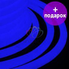 Гибкий неон LED 360 Neon-Night синий /1М