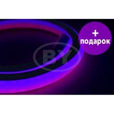Гибкий Неон LED 4W (4-х жильный) Neon-Night RGB (смена цвета) /1М