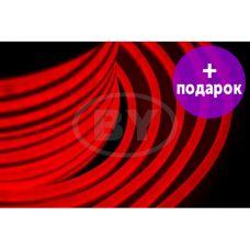 Гибкий неон с цветной оболочкой Neon-Night красный /1М