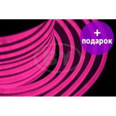 Гибкий неон с цветной оболочкой Neon-Night розовый /1М