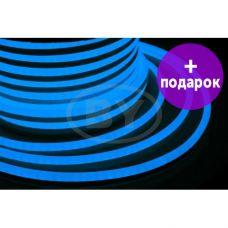 Гибкий неон LED Neon-Night синий /1М