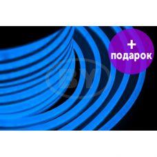 Гибкий неон с цветной оболочкой Neon-Night синий /1М