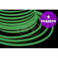 Гибкий неон LED Neon-Night зелёный /1М