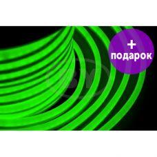 Гибкий неон с цветной оболочкой Neon-Night зелёный /1М