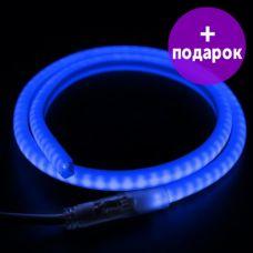 Гибкий неон в форме D Neon-Night синий /1М