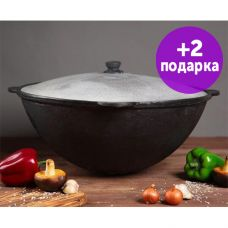 Казан Grand Metall Invest Узбекский 16 л круглое дно