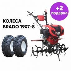 Культиватор Brado GT-1400SX + колеса Brado 19Х7-8