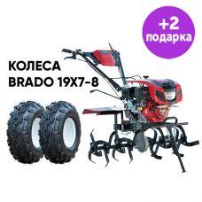 Культиватор Brado GT-850SX + колеса BRADO 19Х7-8