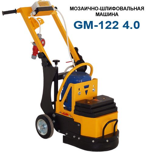 Машина мозаично-шлифовальная Сплитстоун GM-122 (4)