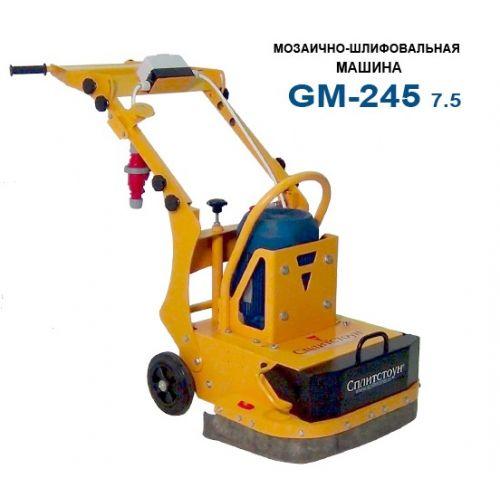 Машина мозаично-шлифовальная Сплитстоун GM-245/2 7,5