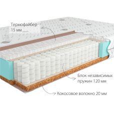 Матрас Kondor Binom Mini 140*200